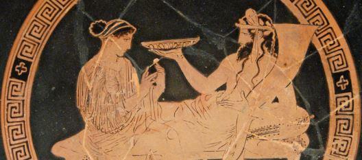 Персефона и Аид