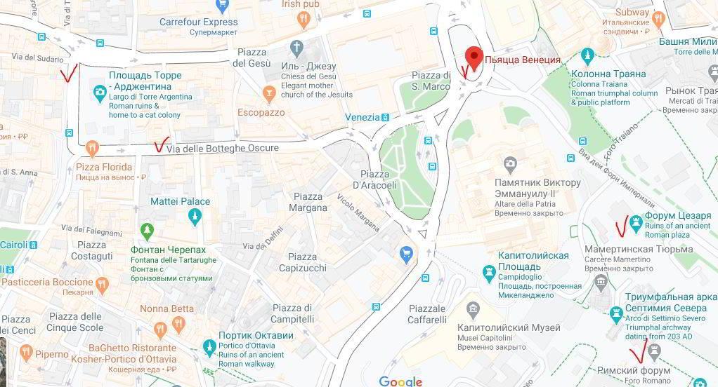 Foro-romano-teatro-di-Pompeo