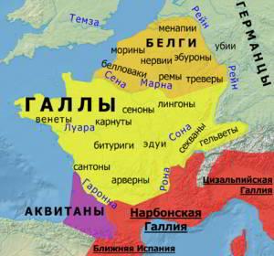 Gallia-prima-di-guerra